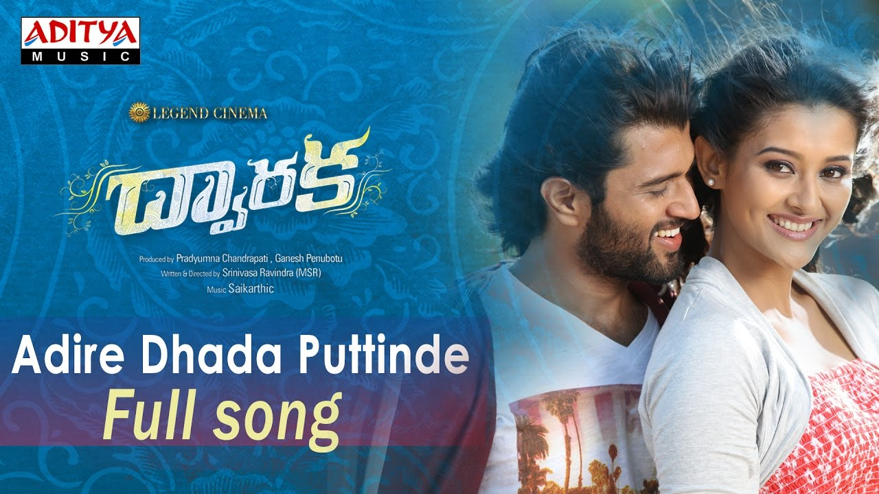 Adire hrudayam song | adire hrudayam song download | adire.