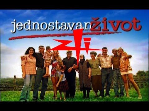 JZ 1 spica Jednostavan Zivot 2004 1 Simple life 1 2004 Serbia