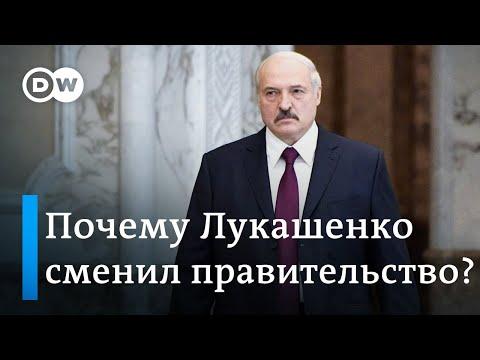 Опасен ли для Лукашенко блогер Тихановский и зачем президент отправил правительство в отставку?
