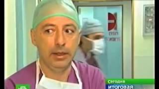 ЛЕЧЕНИЕ В ИЗРАИЛЕ - Лечение позвоночника | Лечение рака | Лечение сердца(, 2014-10-27T06:39:55.000Z)