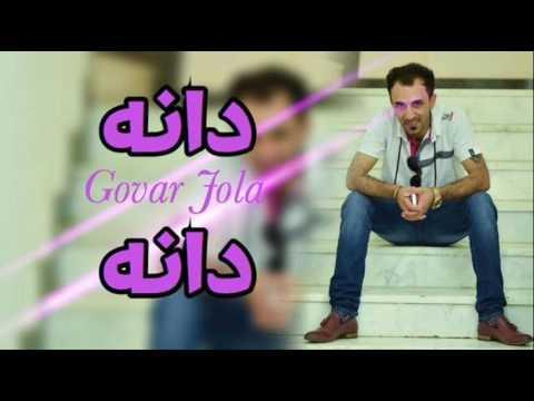 Ahmad Xalil ~ Dana Dana