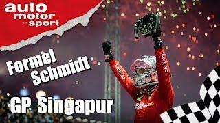 Hat Ferrari Vettel den Sieg geschenkt? - Formel Schmidt GP Singapur 2019 | auto motor und sport