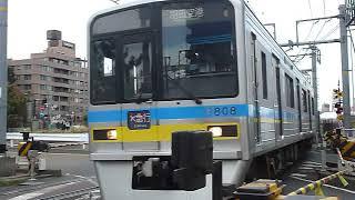 [警笛あり]北総鉄道 9800形9801編成 エアポート急行 品川第一踏切通過
