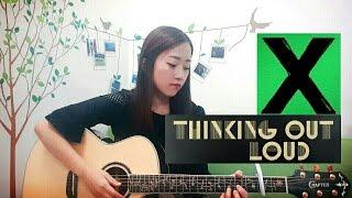 Baixar Thinking Out Loud - Ed Sheeran (Rachel Kim Cover)