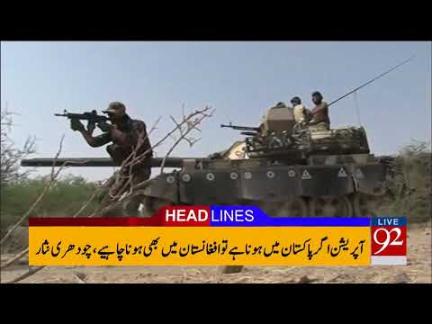 Pakistan Army And ISI Made A Big Success In Khaiber Agency - News Headlines