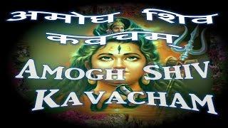 amogh shiv kavacham sanskrit text