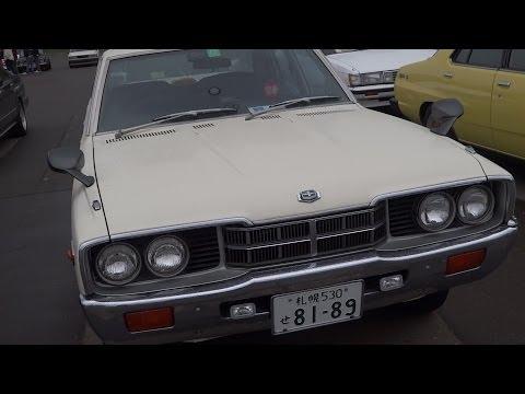 Nissan gloria brougham vg20