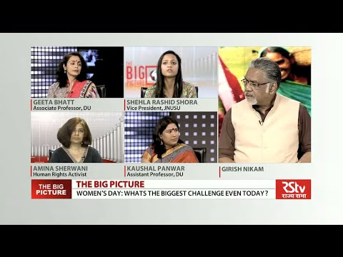 The Big Picture-  Women's day : What's the biggest challenge even today?