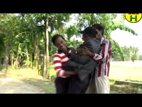 Vadaima ভাদাইমার ঘষা ঘষি - New Bangla Funny Video 2017   Official Video   Music Heaven