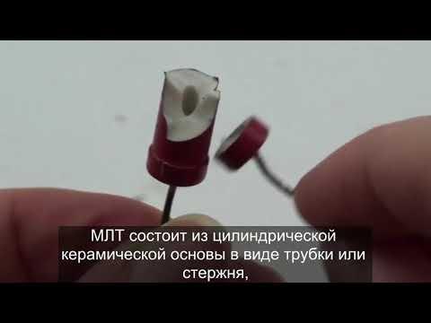Что внутри у резистора МЛТ (С2-33Н)?
