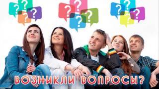 Дипломная работа в Новосибирске(Заказать недорогую качественную дипломную работу в Новосибирске. Антикризисные цены на авторские дипломн..., 2015-03-30T12:28:36.000Z)