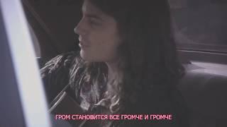 Скачать BØRNS Electric Love Перевод Русские субтитры