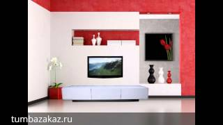 Эксклюзивная ТВ тумба Триос(Тумба под телевизор Триос продается на http://tumbazakaz.ru/eksklyuzivnaya-tv-tumba-trios-m-1600-new . г.Москва, Бизнес Парк