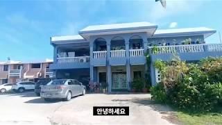 Guam King house 괌게스트하우스 킹게스트하우…