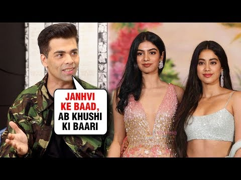 Karan Johar ANNOUNCES Khushi Kapoor Bollywood Debut