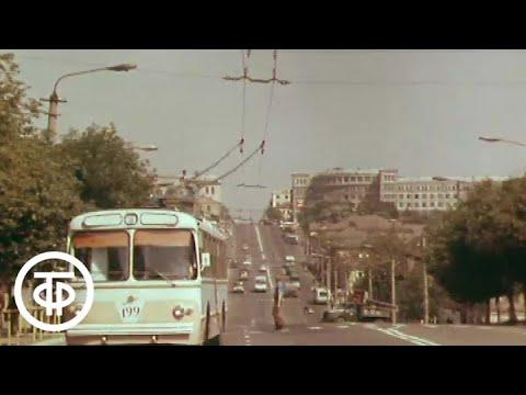 Город Киров (1975)