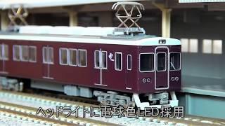 【Nゲージ】   コアレスモーター搭載!!  グリーンマックス・阪急7000/7300系