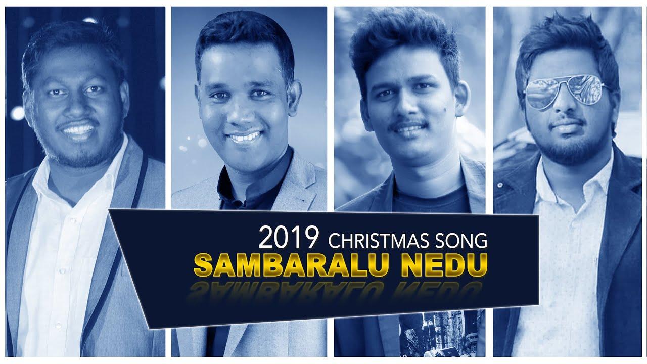 Latest telugu christmas song 2019 ||సంబరాలు నేడు||