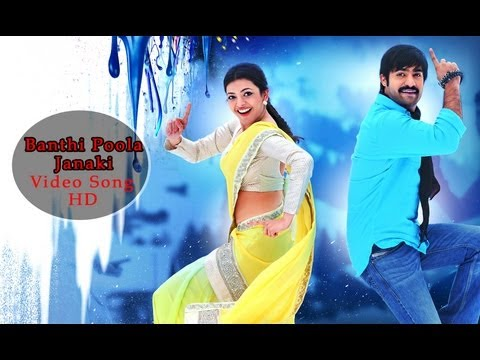 Banthi Poola Janaki video Song HD - Baadshah Movie Video somgs - NTR, Kajal Aggarwal