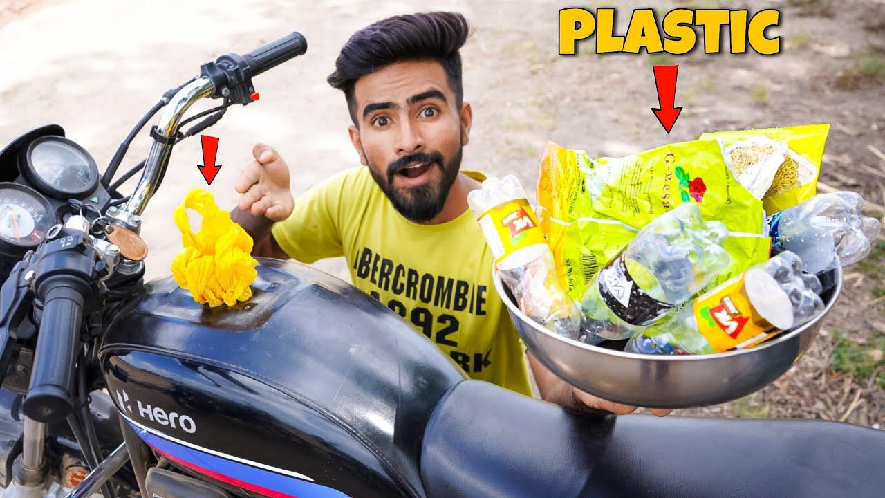 Running Bike On Waste Plastic | प्लास्टिक से चलाई बाइक - 100% Working Trick
