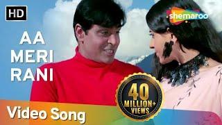 Aa Meri Rani Leja Chhalla Nishani (HD) | Anjaana Song | Rajendra Kumar | Babita | Old Bollywood Song