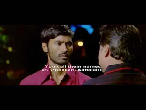 Yaathe Yaathe Aadukalam SonG With English Subtitles   YouTube