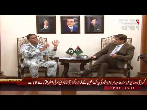 CM Sindh Syed Murad Ali Shah meets Rear Admiral Ather Mukhtar, HIM COMKAR