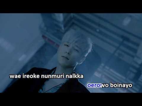(Ins/Karaoke Lyrics) BIGBANG - LAST DANCE Instrument (Romanization Lyric)