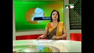 Channel I Septermber 27 2013, Dupure Bangla News