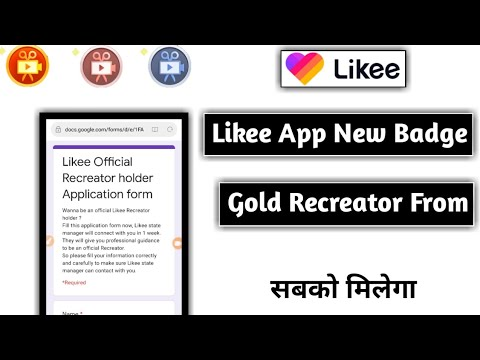 Likee App New Badge Gold Recreator,Copper Recreator,Siliver Recreator From Fill Now | New Badge,Like