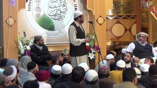 19th International Mehfil-e-Naat  2014 (Manchester)- yousuf memon- qari javed akhter