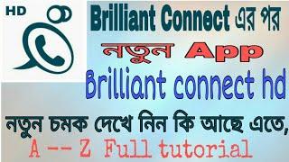Brilliant Connect hd free calling app full details. brilliant connect hd-র- বিস্তারিত ।