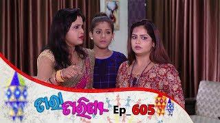 Tara Tarini | Full Ep 605 | 15th Oct 2019 | Odia Serial – TarangTV