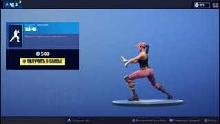 Fortnite Tai Chi 21 MINUTES for HARMONY and SOOTHE:)
