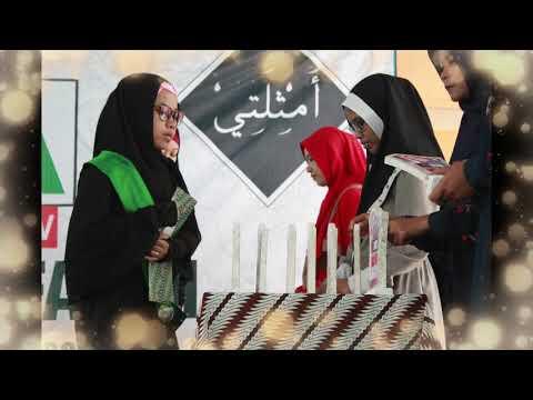 Wisuda Amtsilati,  B.  Arab & B.  Inggris PPSB Al-Falah Dempo Barat