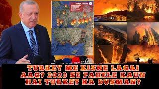 Turkey Jal Raha Hai   Kya Yeah America Aur Israel Ki Chaal Hai? 2023 Kareeb Hai   Super Power TURKEY