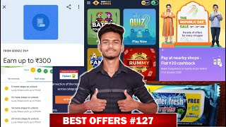 G-Pay Rewards Path, Paytm Scan & Pay, Republic Day Offer, Earn Free Paytm Cash, Bill Payment Offer !