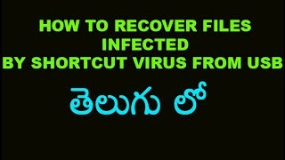 [TELUGU]How to Recover Files  Infected  by Shortcut Virus from USB