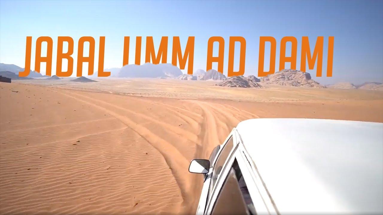 Jabal Umm ad Dami ⛰️🇯🇴 Najwyższy szczyt Jordanii