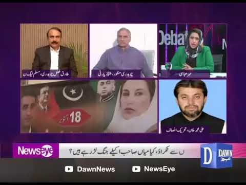 NewsEye - 18 October, 2017 - Dawn News