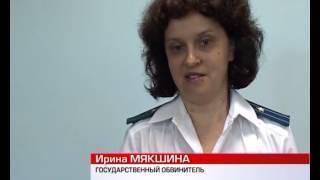 Экс-кандидат в мэры Ярославля получил условный срок за детское порно