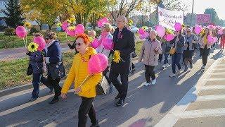 Marsz różowej wstążeczki