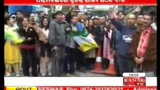 Kanak Tv Desh Videsh 31 July 2013 Part 1