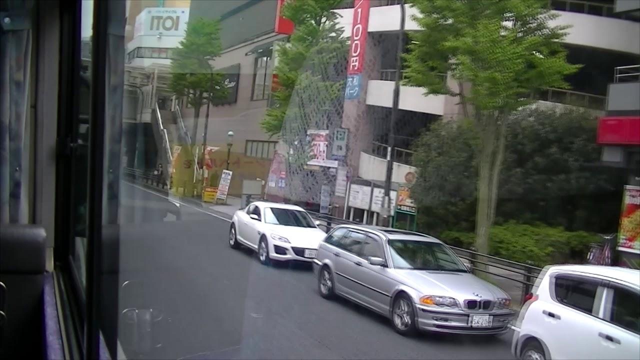 相模 大野 羽田 空港 バス