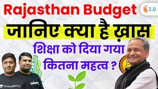 Rajasthan Budget 2020 | Know What's Special in Education? - wifistudy 2.0