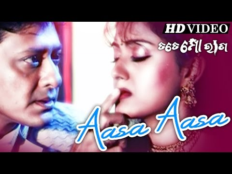 AASA AASA | Romantic Film Song I TATE MO...