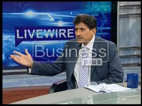 LIVE WIRE | Trade & Current Account Deficit | Ali Nasir | 8 August 2017 |