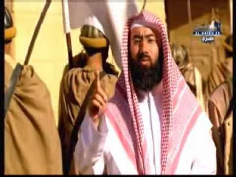 السيرة النبوية-نبيل العوضي-فتح خيبر thumbnail