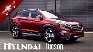Обзор Нового Hyundai Tucson 2018 года