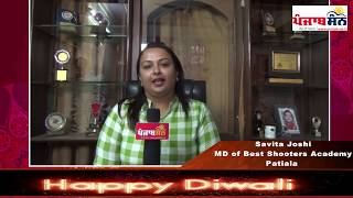 Download Nena Kinner Dance In Patiala Ac Market Diwali Bazar